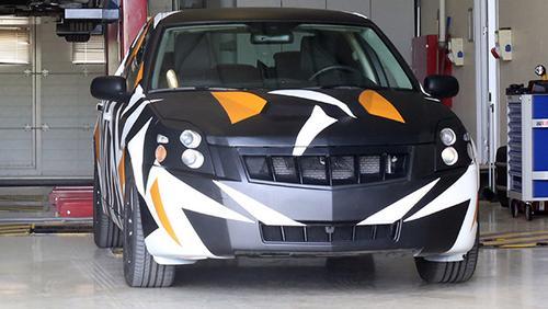 Yerli Otomobil Üretimi İçin Konya